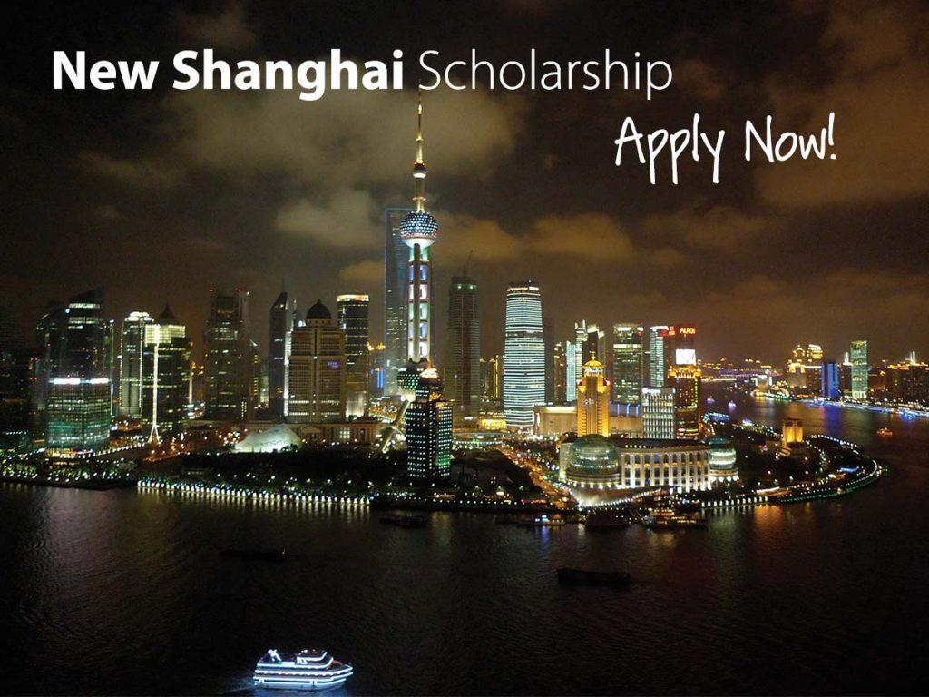 new-shanghai-scholarship