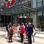 NEW Shanghai, China Summer Internship Program