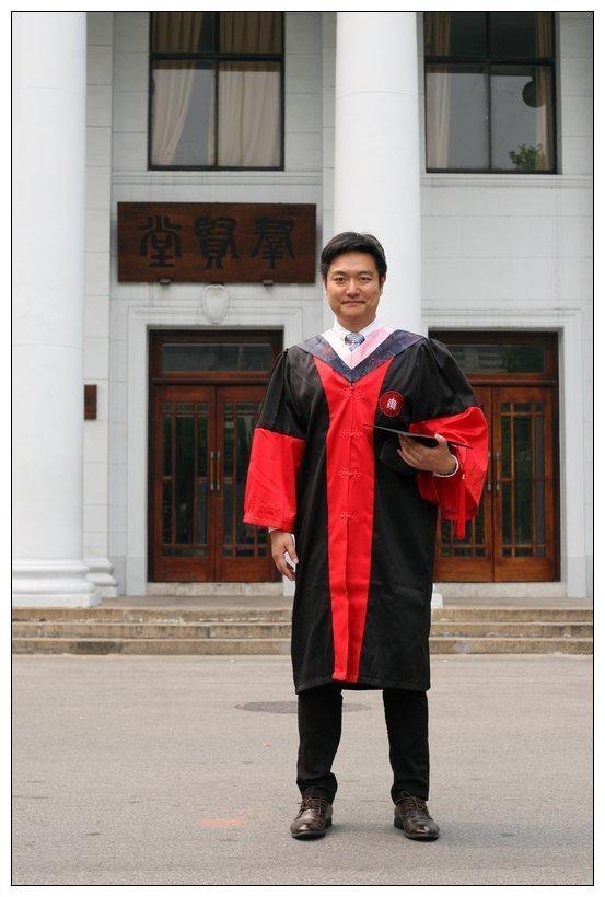 professor zhou yijun