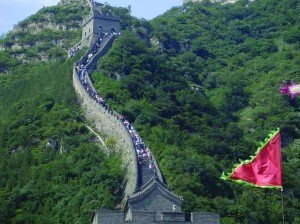 Chengdu great wall (USAC China) pd