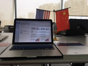 amcham-southwest-china-setup