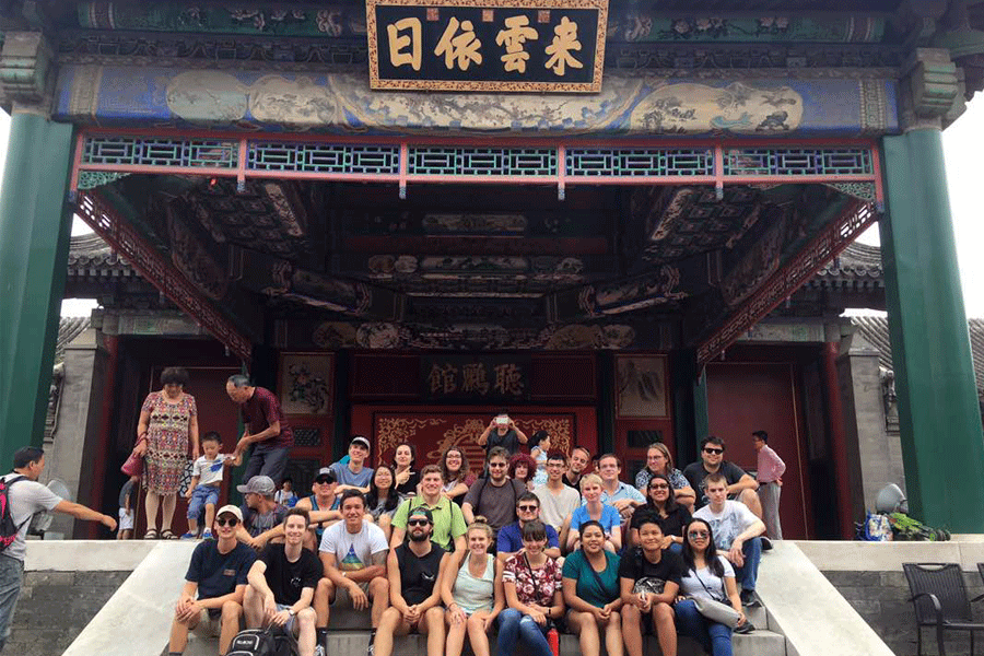 Exploring Sites on Beijing Tour