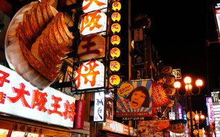 Adapting to Japanese Society – Alumni Q&A