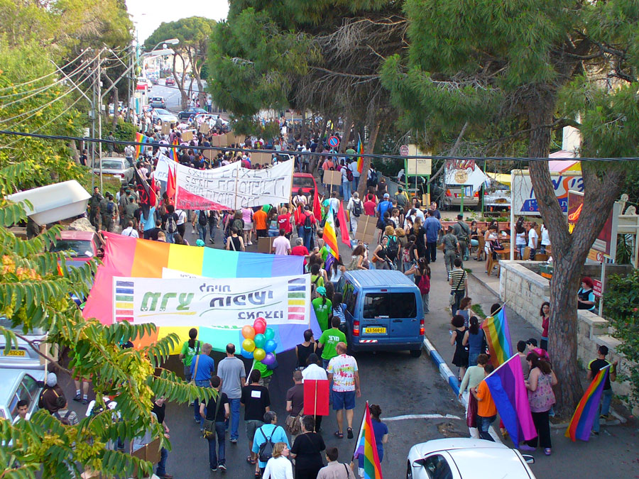 Pride festival in Haifa, Israel