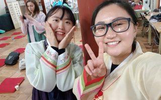 Studying International Business in Gwangju, South Korea